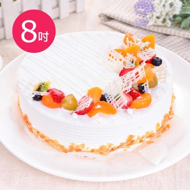 【樂活e棧】生日快樂造型蛋糕-典藏白之翼(8吋/顆-預購)