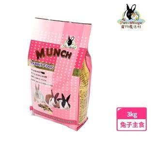 【Pet Village】PV綜合均衡兔子主食3kg30MRF