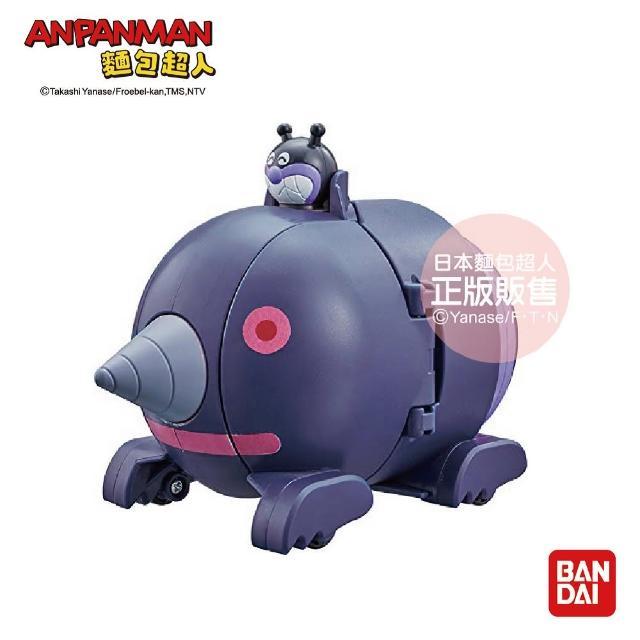 【ANPANMAN 麵包超人】車車大變身!潛地鼠和大噹噹(3歲-/兒童玩具)