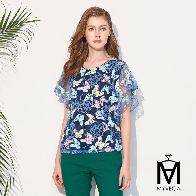 【MYVEGA 麥雪爾】MA繽紛印花蝴蝶連袖上衣-藍