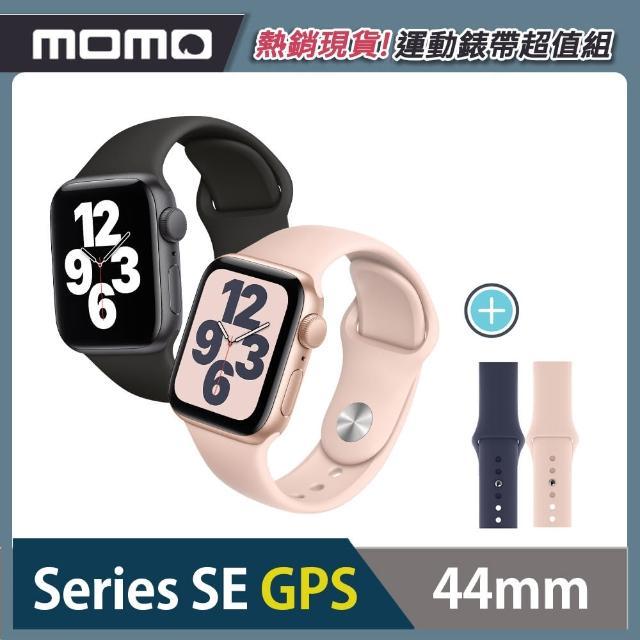 運動錶帶超值組【Apple 蘋果】Apple Watch SE 44mm 運動型錶帶(GPS版)