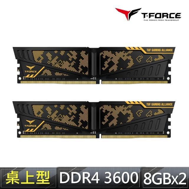 【Team 十銓】T-FORCE VULCAN TUF Gaming Alliance DDR4 3600 16GBˍ8GBX2 CL19 桌上型電競記憶體