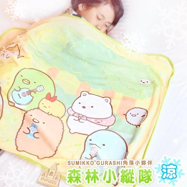 【享夢城堡】卡通涼感毯70x100cm(角落小夥伴 森林小縱隊-黃)