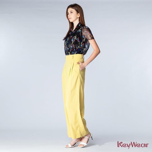 【KeyWear 奇威名品】寬鬆俐落直筒闊腿長褲
