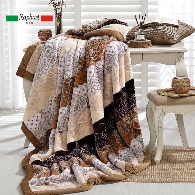 【Raphael 拉斐爾】高級雕絨毯-古拉(200x230cm)