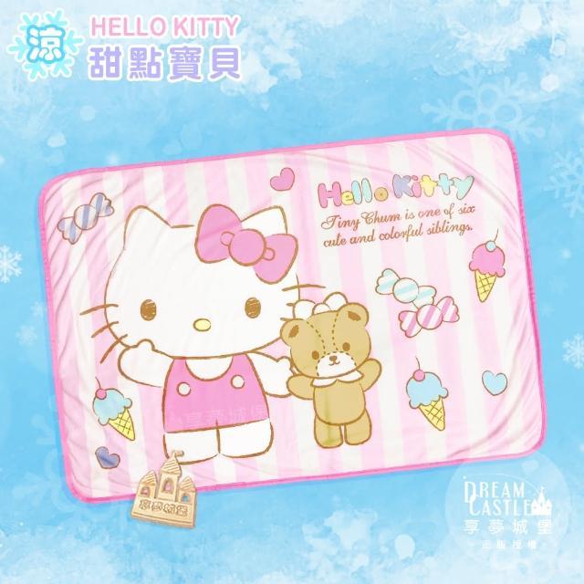 【享夢城堡】卡通涼感毯70x100cm(HELLO KITTY 甜點寶貝-粉)