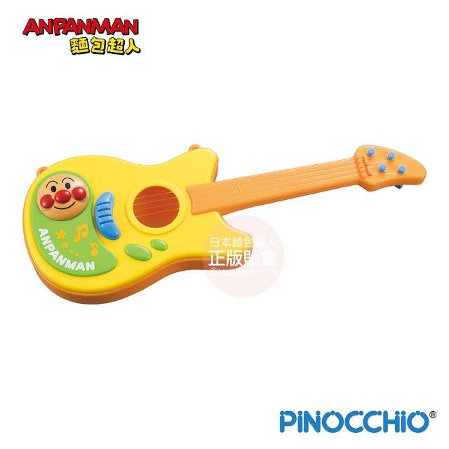 【ANPANMAN 麵包超人】天才寶貝 兒童小吉他