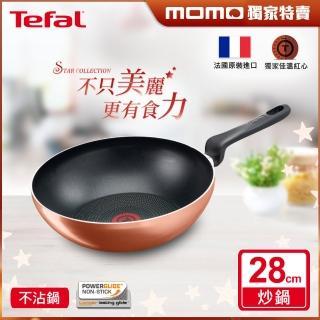 【momo獨家款xTefal 特福】法國製星鑽玫瑰系列28CM不沾鍋炒鍋