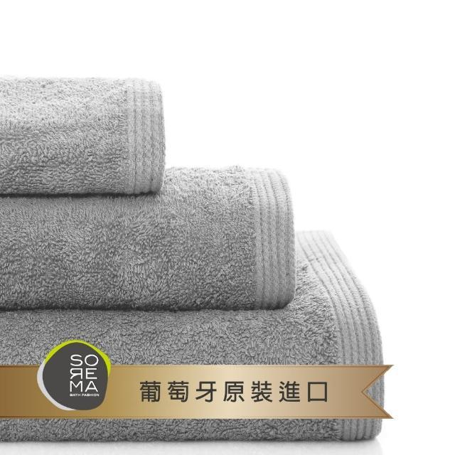 【Sorema 舒蕾馬】原色精緻浴巾 70x140cm 南歐陽光明星品牌(★銀灰 Silver★)