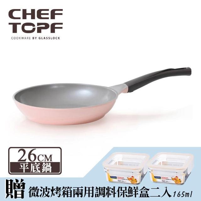 【韓國Chef Topf】La Rose薔薇玫瑰系列26公分不沾平底鍋