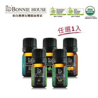 【Bonnie House】雙有機精油5ml(多款任選一入)