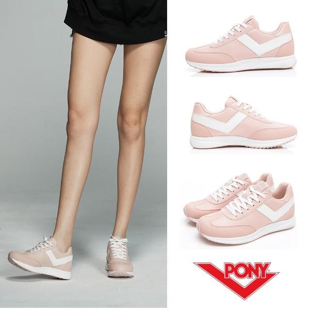【PONY】Montreal 輕量時尚運動鞋 慢跑鞋 休閒鞋-女鞋 粉色