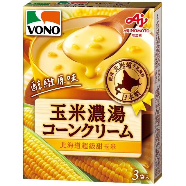 《VONO》醇緻原味-玉米濃湯