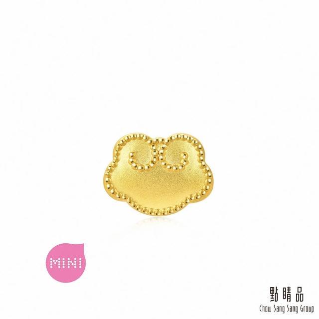 【點睛品】999純金 Charme Mini 如意 黃金串珠