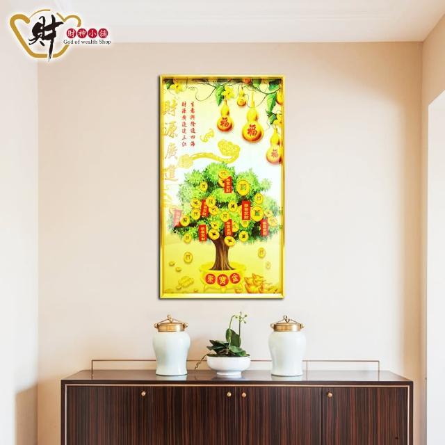 【財神小舖】福運聚財-晶瓷風水畫(帶畫框)