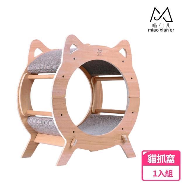 【喵仙兒】圓形貓電視機造型 貓抓窩(貓抓板 貓窩 貓玩具)