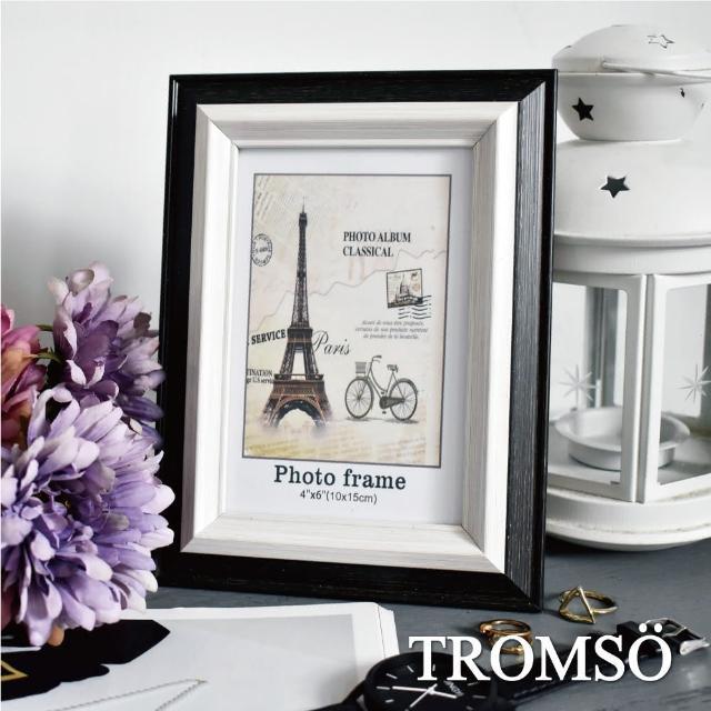 【TROMSO】巴黎撞色木紋4x6相框-黑(相框單框壁飾相框)