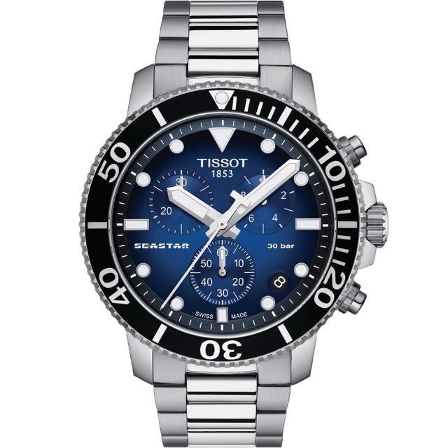 【TISSOT 天梭】Seastar 1000海洋之星水鬼300米潛水三眼計時錶-45.5mm/藍(T1204171104101)