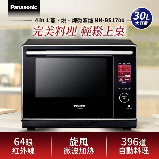 【Panasonic 國際牌】30L蒸烘烤微波爐NN-BS1700-momo購物網