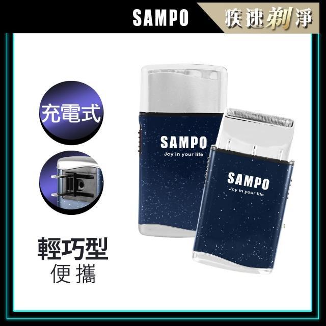 【SAMPO 聲寶】名片型電動刮鬍刀(電鬍刀/鬢角刀/修容刀)