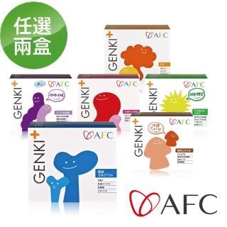 【AFC】GENKI+ 兒童營養顆粒食品_日本原裝(任選一盒)