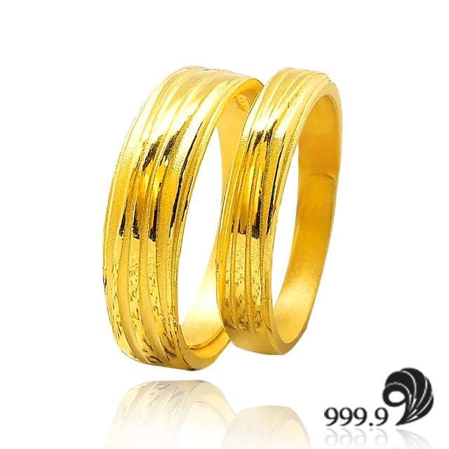 【歷代風華】水波系列對戒-低調的愛 黃金戒指(金重2.25錢)