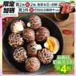 【優鮮配】萌香菇奶黃流沙包4包(10顆/約450g/包)