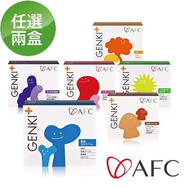 【AFC】GENKI+ 兒童營養顆粒食品_日本原裝(任選二盒)