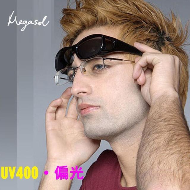 【MEGASOL】UV400偏光外掛式側開窗防飛沫護目太陽眼鏡(A101-3009-亮黑)