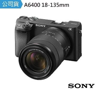 【SONY 索尼】A6400 18-135mm 旅遊鏡組(公司貨)