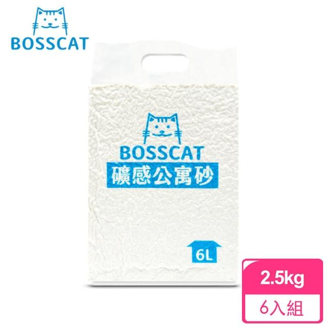【貓老闆Bosscat】礦感公寓砂 2.5KG/包/六入組(豆腐砂)