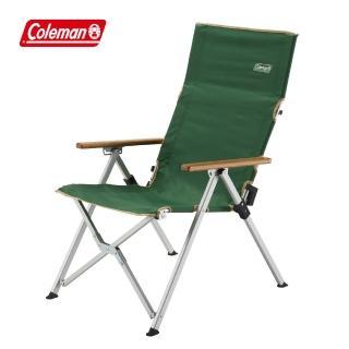 【Coleman】LAY躺椅 / 綠色(CM-26745M000)