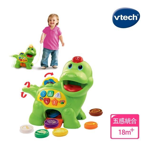 【Vtech】小恐龍餵食學習組(快樂兒童首選玩具)