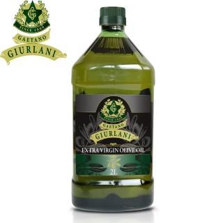 【義大利Giurlani】特級初榨橄欖油(2L)