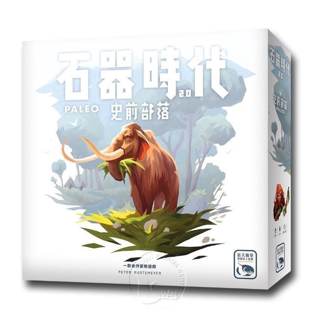 【新天鵝堡桌遊】石器時代2.0史前部落 Stone Age 2.0 Paleo(全家一起來)