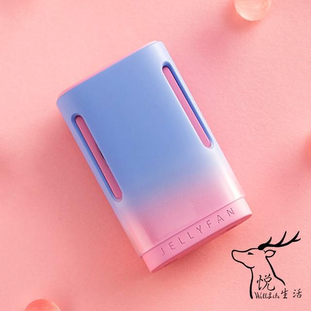 【悅生活】GoTrip微旅行--漸層果凍USB充電兩用隨身風扇-海鹽莓(頸掛 手持 隨身扇 電扇)