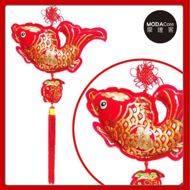 【摩達客】農曆春節新年元宵 絨金刺繡亮片#55魚福單串流蘇吊飾掛飾