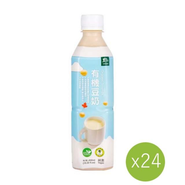 【里仁】有機豆奶450ml(24入/箱)