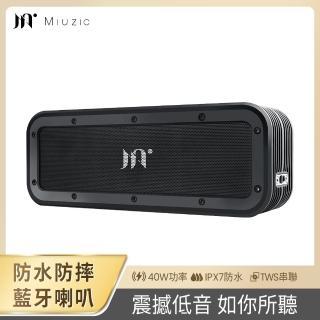 【Miuzic 沐音】SoundBass X5 三維音場重低音防水藍牙喇叭-增強版(40W大功率/TWS串接/IPX7/3種音場模式)