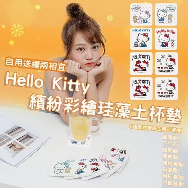 【網狐家居】-台灣SGS認證不含石綿-Hello Kitty繽紛彩繪珪藻土杯墊(2入一組)