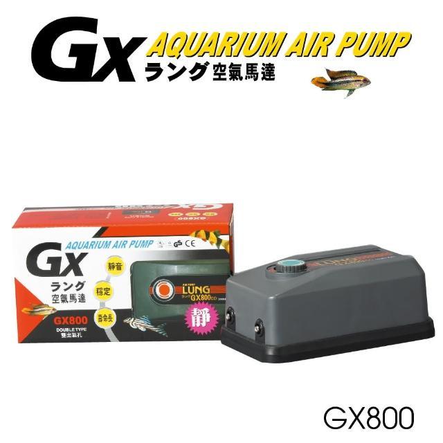 GX-800雙孔馬達(打氣馬達)