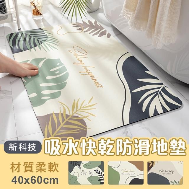 【BUNNY LIFE 邦妮生活館】綠色植物舒柔地墊-三角夏日幾何棕梠葉