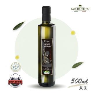 【法奇歐尼】義大利美食家特級冷壓初榨橄欖油500ml(黑圓瓶)