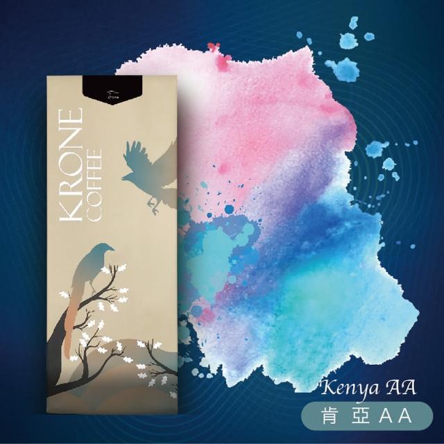 【Krone 皇雀咖啡】肯亞 AA 咖啡豆半磅 / 227g(嚴選地區精品咖啡豆)