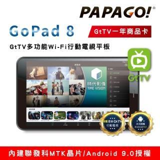 【PAPAGO!】GoPad 8 GtTV多功能Wi-Fi行動電視平板(8吋大螢幕/Android 9)