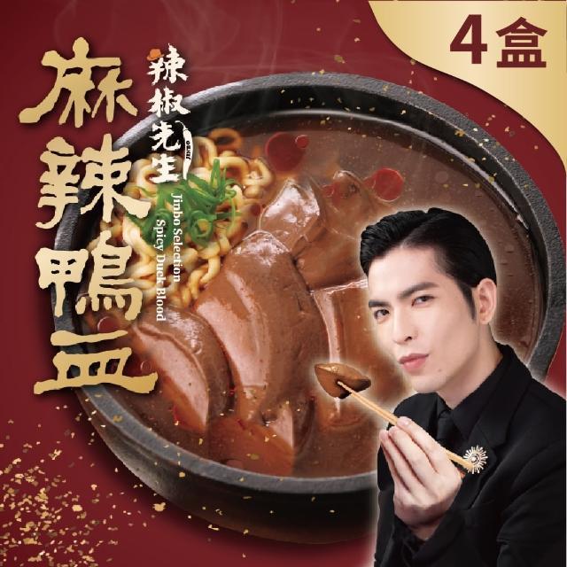 【金博家】辣椒先生麻辣鴨血(4盒)-momo購物網