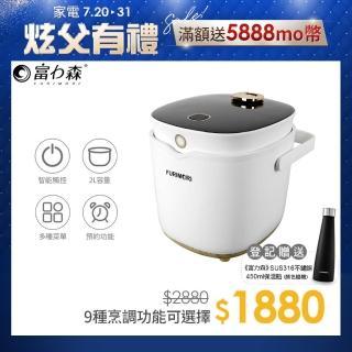 【日本FURIMORI 富力森】智能微料理電鍋(FU-EC223)