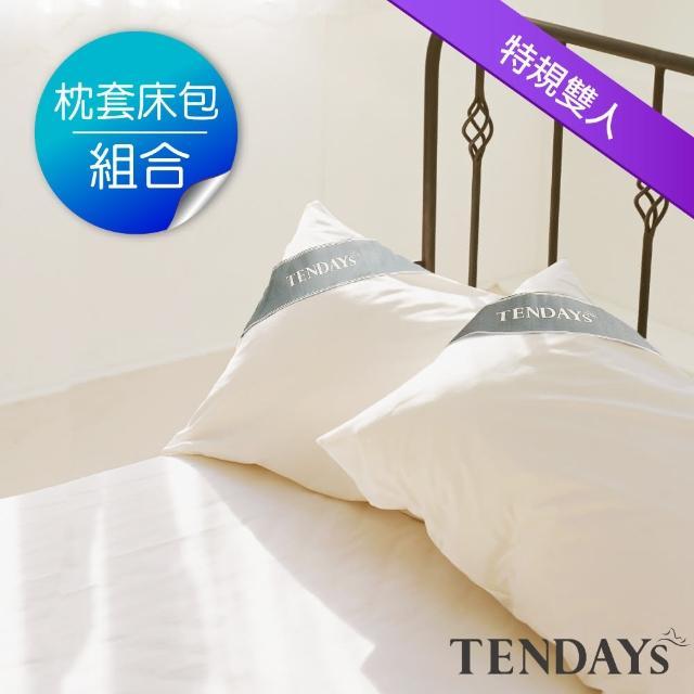 【TENDAYS】健康防蹣床包套枕套床包組合(特規雙人三件組-7尺+枕套X2)