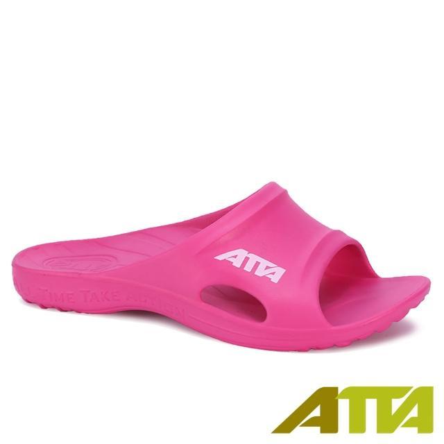 【ATTA】足底均壓★足弓支撐簡約休閒拖鞋(桃色)