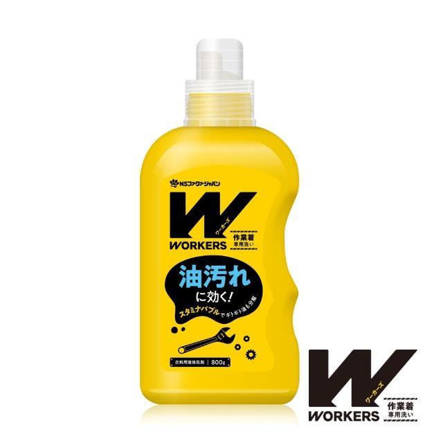 【日本NISSAN FAFA】重工強烈去汙洗衣精(800g)